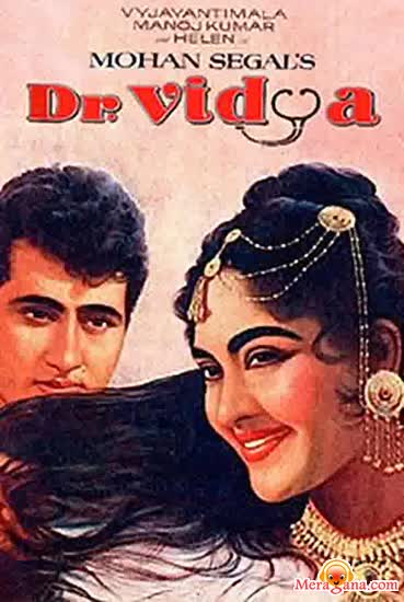 Poster of Dr Vidya (1962) - (Hindi Film)
